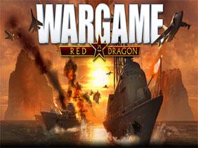WargameRedDragonNEWS