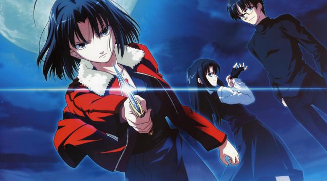 Light Novel Thursday: Kara no Kyoukai by Kinoko Nasu