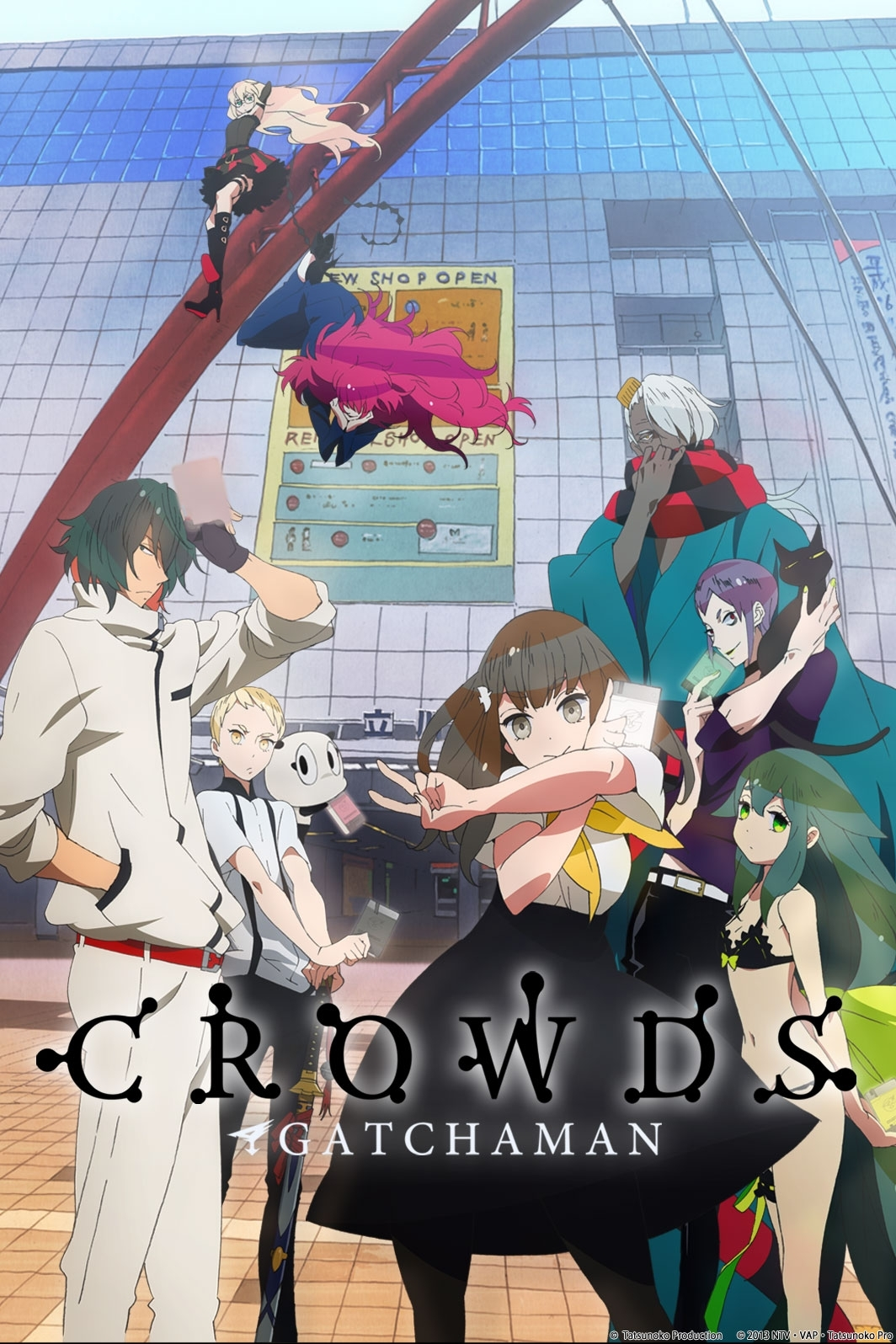 gatchaman_crowds_poster_art