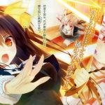 Light Novel Thursday: Absolute Duo by Hiiragi★Takumi
