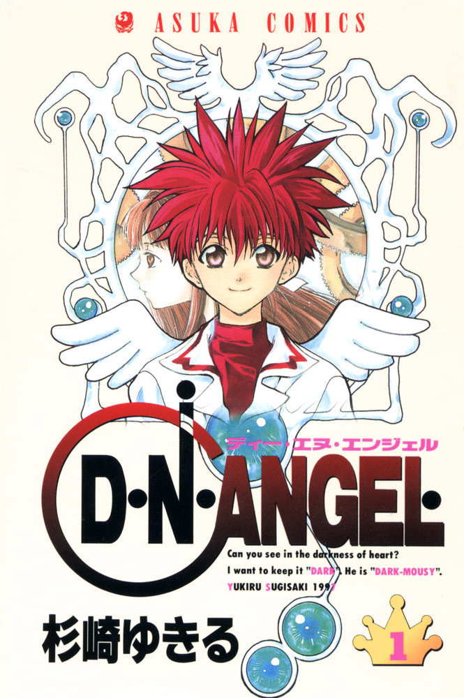 dn_angel_volume_1_cover