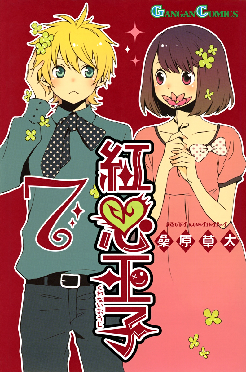 volume_7_cover