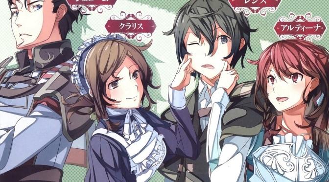Light Novel Thursday: Haken no Kouki Altina by Yukiya Murasaki