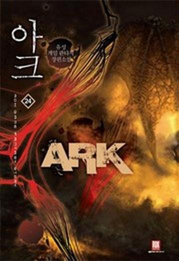 ark_cover_art