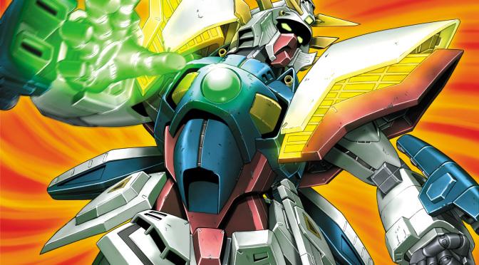 Anime Sunday: G Gundam