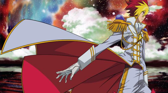 Anime Sunday: Star Driver