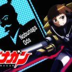 Anime Sunday: Nobunagun