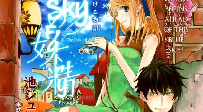Shoujo Saturday: Sora no Yousei by Ike Junko