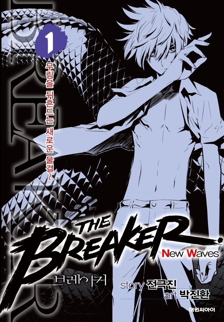 volume_1_cover