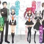 Light Novel Thursday: Shinmai Maou no Testament by Tetsuto Uesu