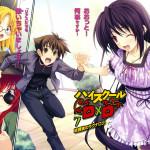 Light Novel Thursday: High School DxD Volume 07 by Ichiei Ishibumi