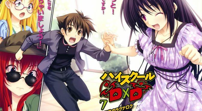 Light Novel Thursday: High School DxD Volume 07 by Ichiei Ishibumi