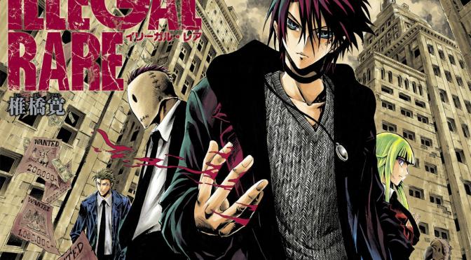 Manga Monday: Illegal Rare by Shiibashi Hiroshi