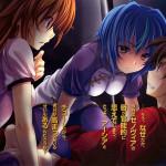Light Novel Thursday: High School DxD Volume 09 by Ichiei Ishibumi