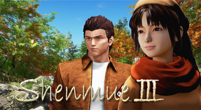 Shenmue 3 And The New e-Begging Reality