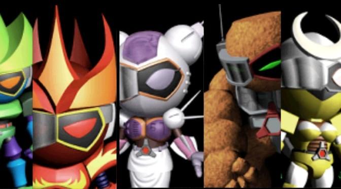 Retro Game Friday: Bomberman 64