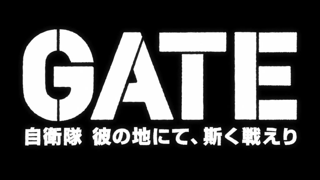 gate_opening_title