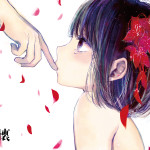 Shoujo Saturday: Kuzu no Honkai by Yokoyari Mengo