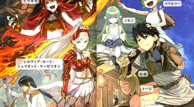 TNT: Sendai Yuusha wa Inkyou Shitai Volume 01 by Iida K