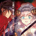 TNT: Yobidasa Reta Satsuriku-sha Volume 01 by Ido Masayoshi