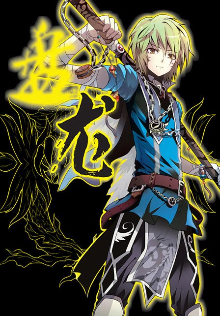 manhua_volume_01_cover