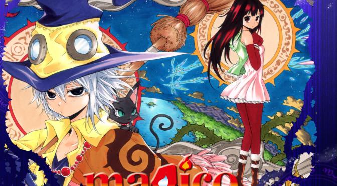 Sensate Saturday: Magico by Naoki Iwamoto