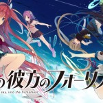 Anime Sunday: Aokana Final Impressions
