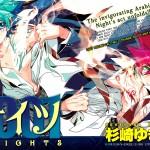 Manga Monday: 1001 Knights by Sugisaki Yukiru