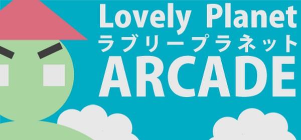 Trailer: Lovely Planet Arcade