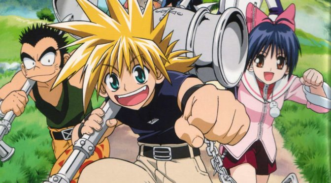 Manga Monday: MÄR by Nobuyuki Anzai