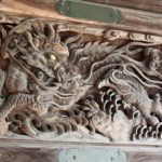 TNT: Chinese Mythological Creatures Part 2