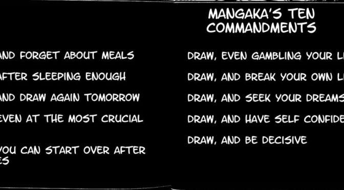 Manga Monday: Blazing Pen by Shimamoto Kazuhiko