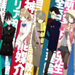 Anime Sunday: Occultic;Nine Episode 01 Impressions