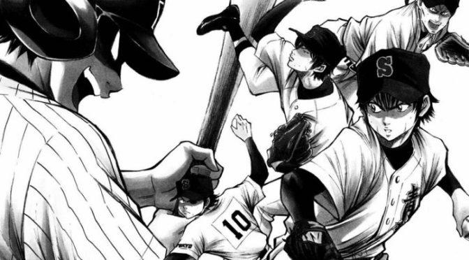 Manga Monday: Daiya no Ace by Terajima Yuji