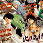 Manga Monday: Hinomaru Zumou by Kawada