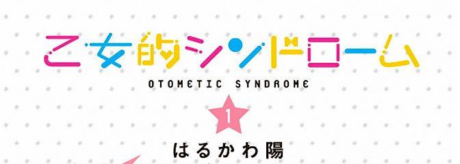 Sensate Saturday: Otometic Syndrome by Harukawa Haru