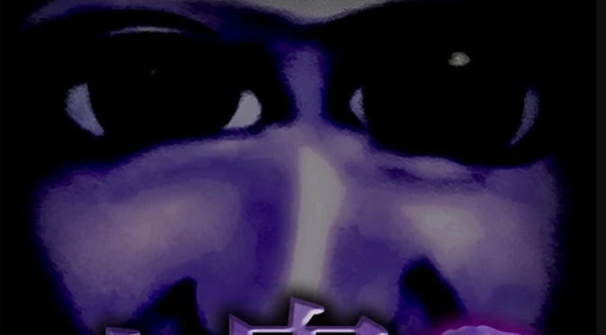 Looking for Scares in Ao Oni 2
