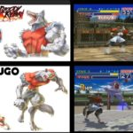 Retro Game Friday: Bloody Roar
