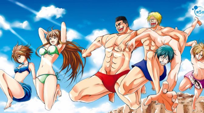 Manga Monday: Grand Blue by Inoue Kenji
