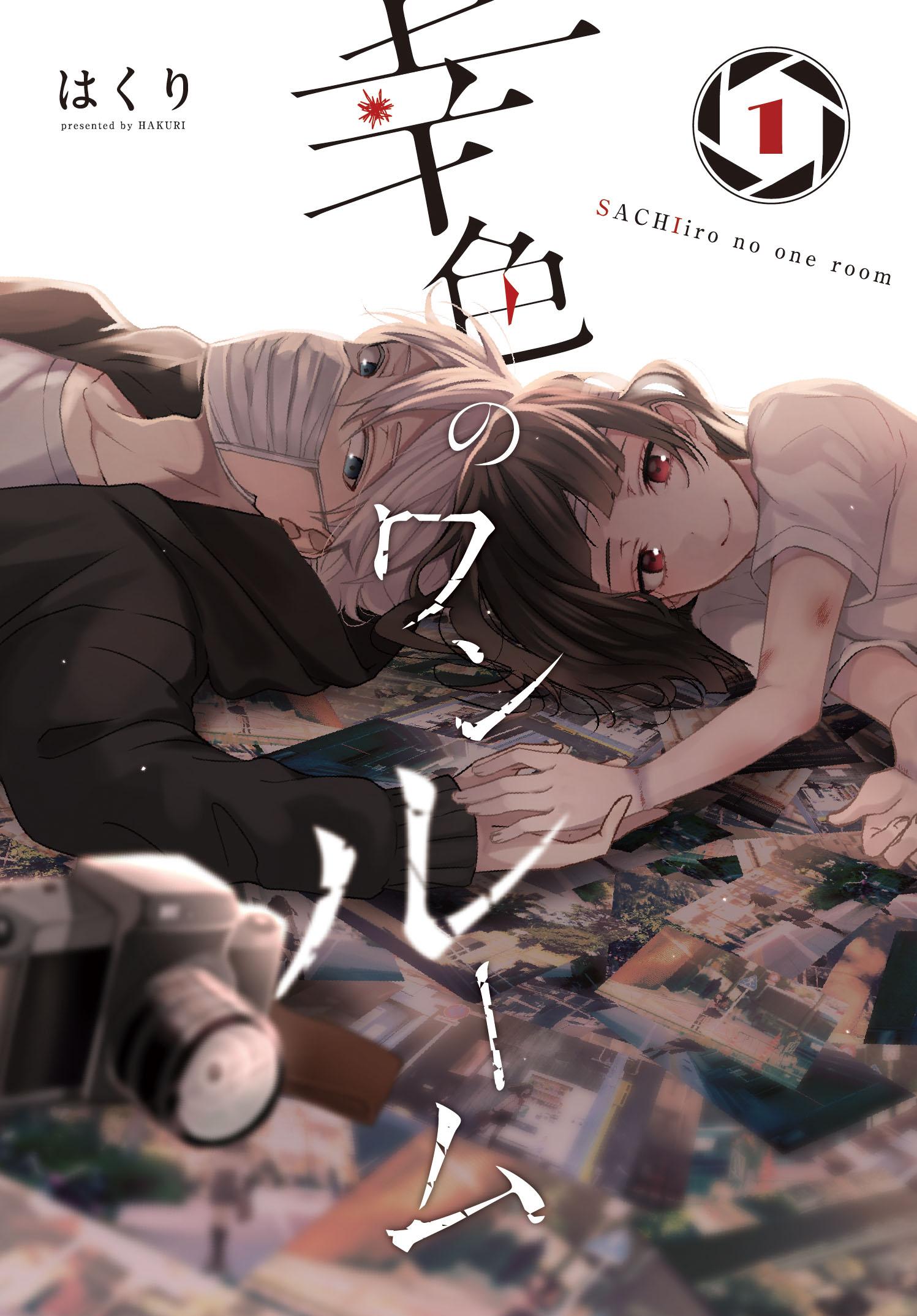 volume_01_cover_art