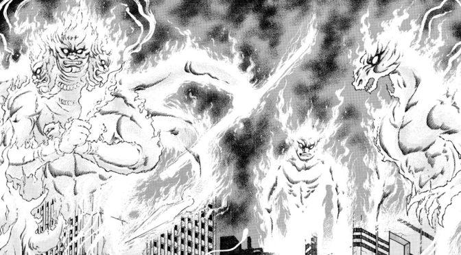 Manga Monday: Neo Maou Dante by Go Nagai