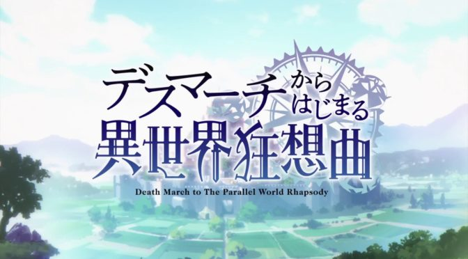 Anime Sunday: Death March Episode 01 Impressions