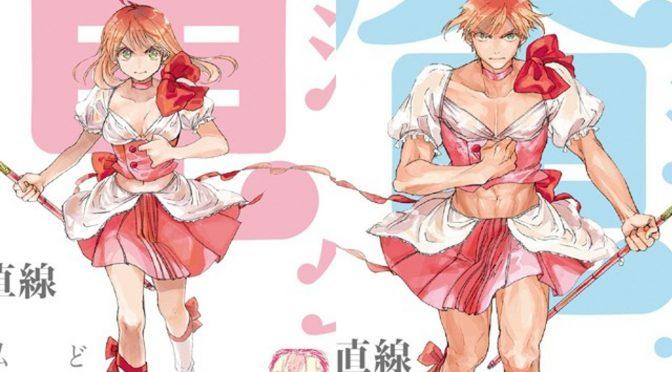 Anime Sunday: Mahou Shoujo Ore Episode 01 Impressions