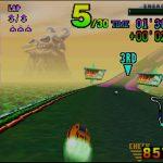 Retro Game Friday: F-Zero X