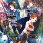 TNT: Hachinan tte Chapters 1-11 by Fuzi Choco