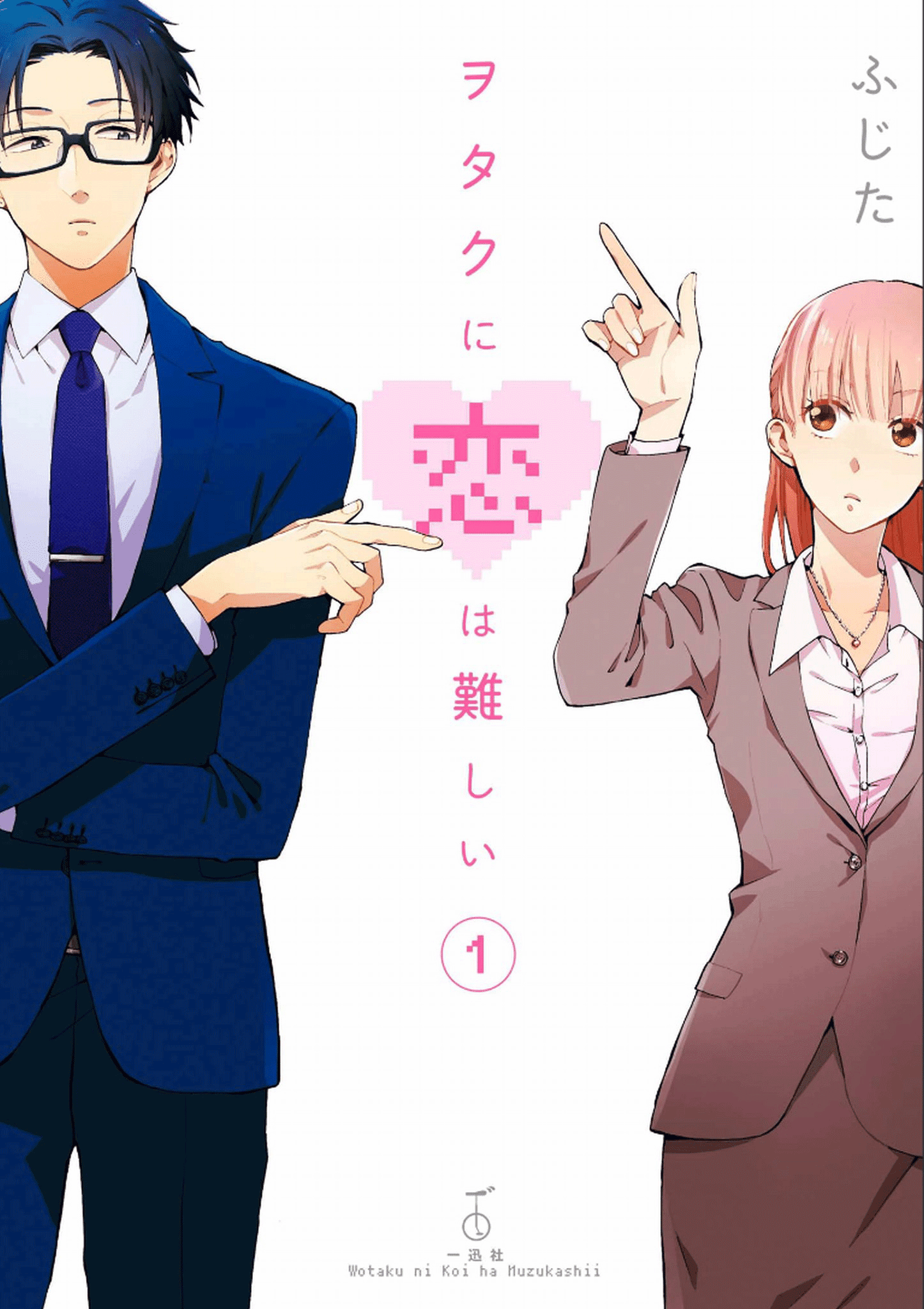 volume_01_cover_art